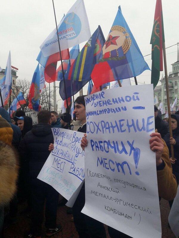 террористы луганска против блокады