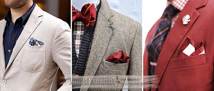 Как правильно сложить платок в пиджак4.jpg
