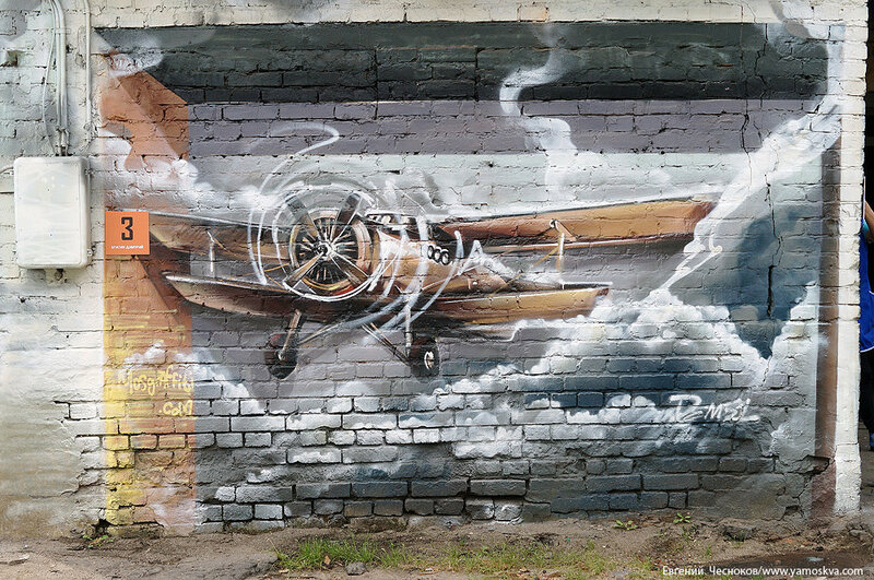 47. Ольховская 14. Авиатор. граффити. 14.08.16.09..jpg