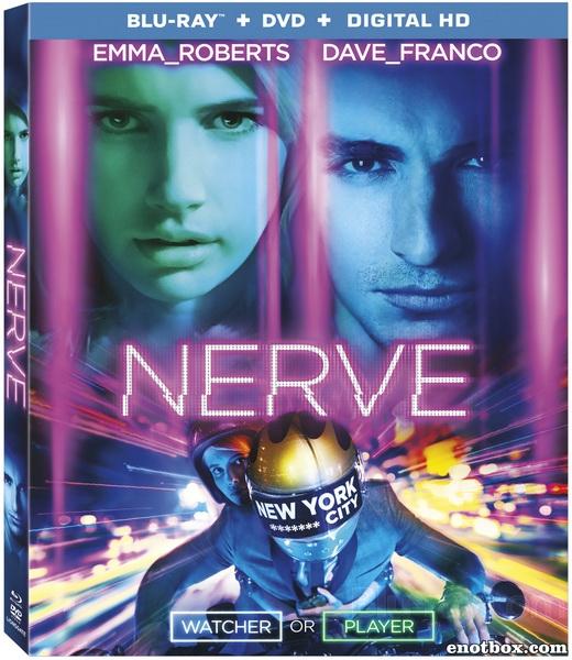 Нерв / Nerve (2016/BDRip/HDRip)