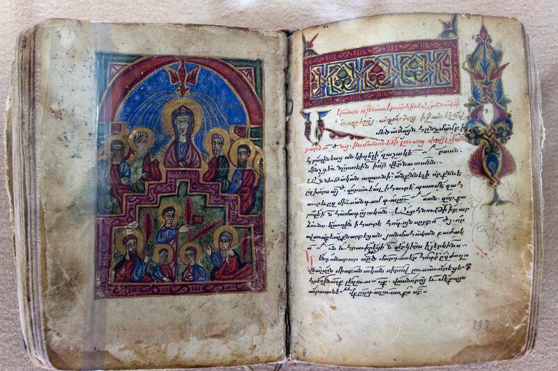 Евангелие. Рукопись 1549. г. Ван. Писец Закария.