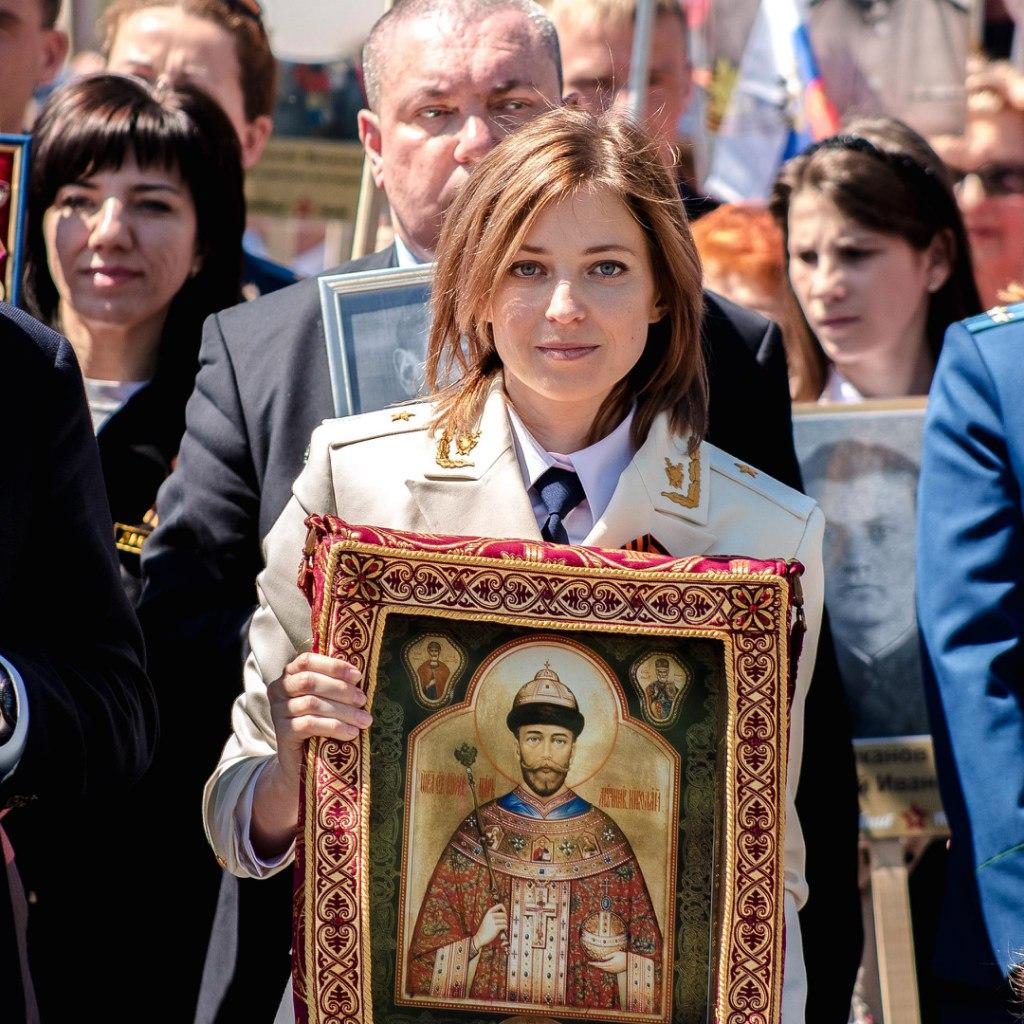 Картинки по запросу Поклонская Николай 2