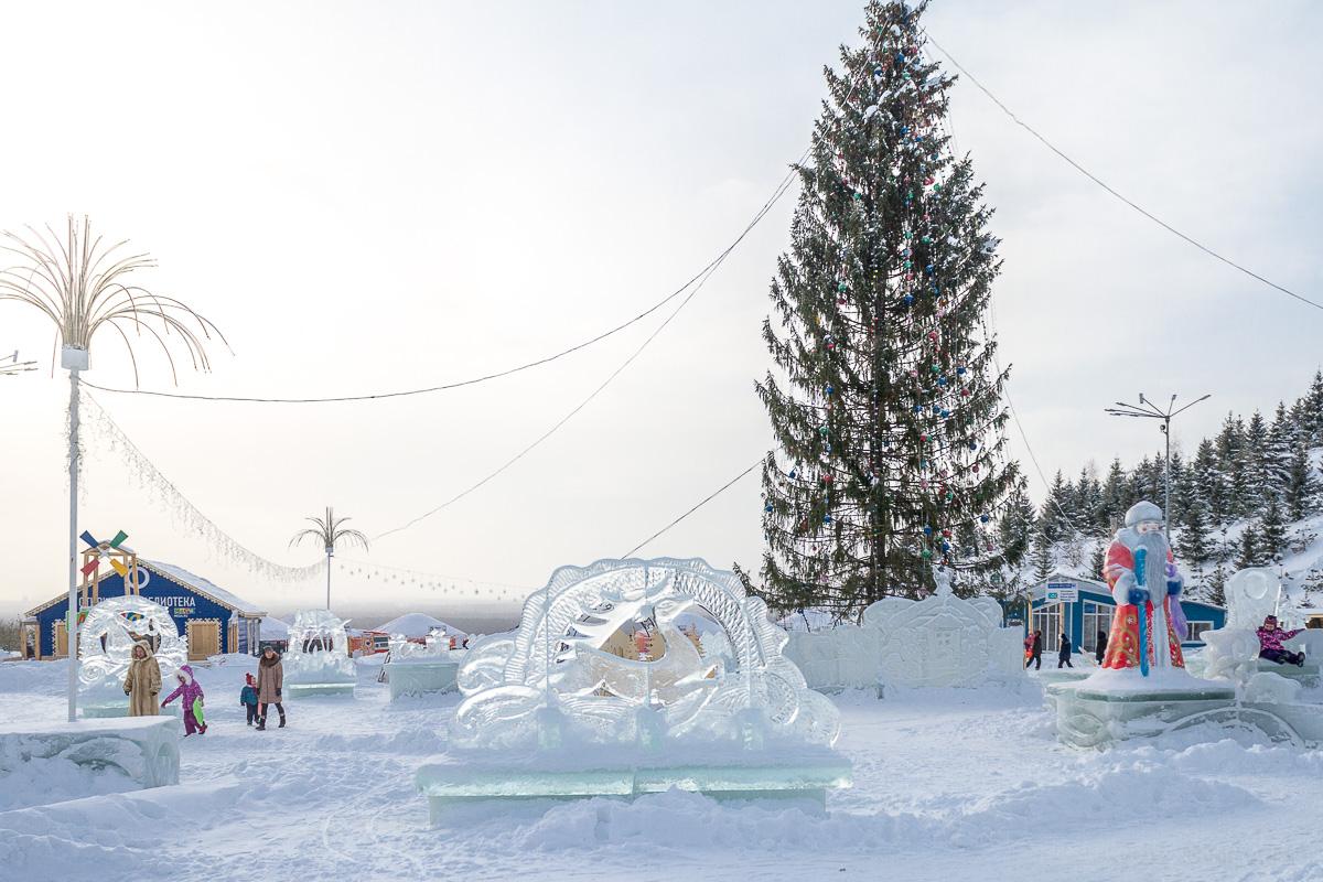 Парк Ватан Уфа зима фото 5