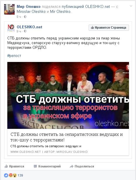 Алла ковальчук уволена ли с стб