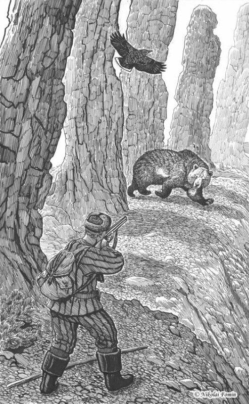 стреляет в медведя.jpg