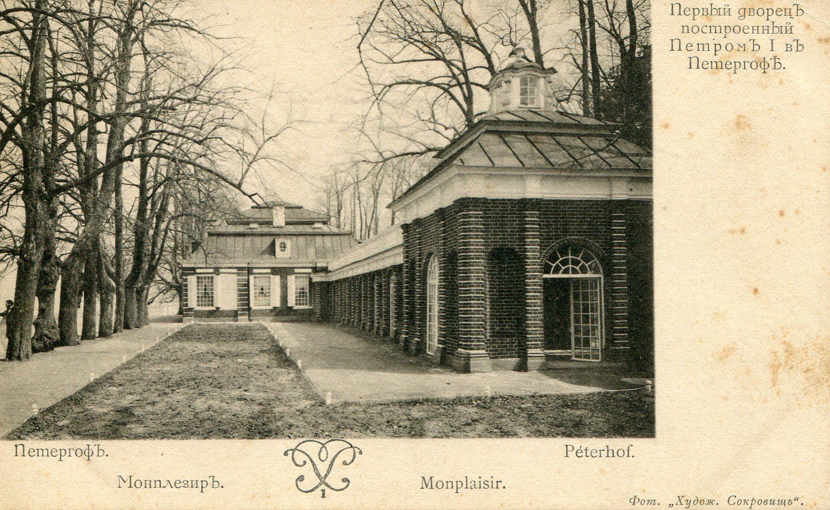Сад «Монплезир». Первый дворец, построенный Петром I в Петергофе