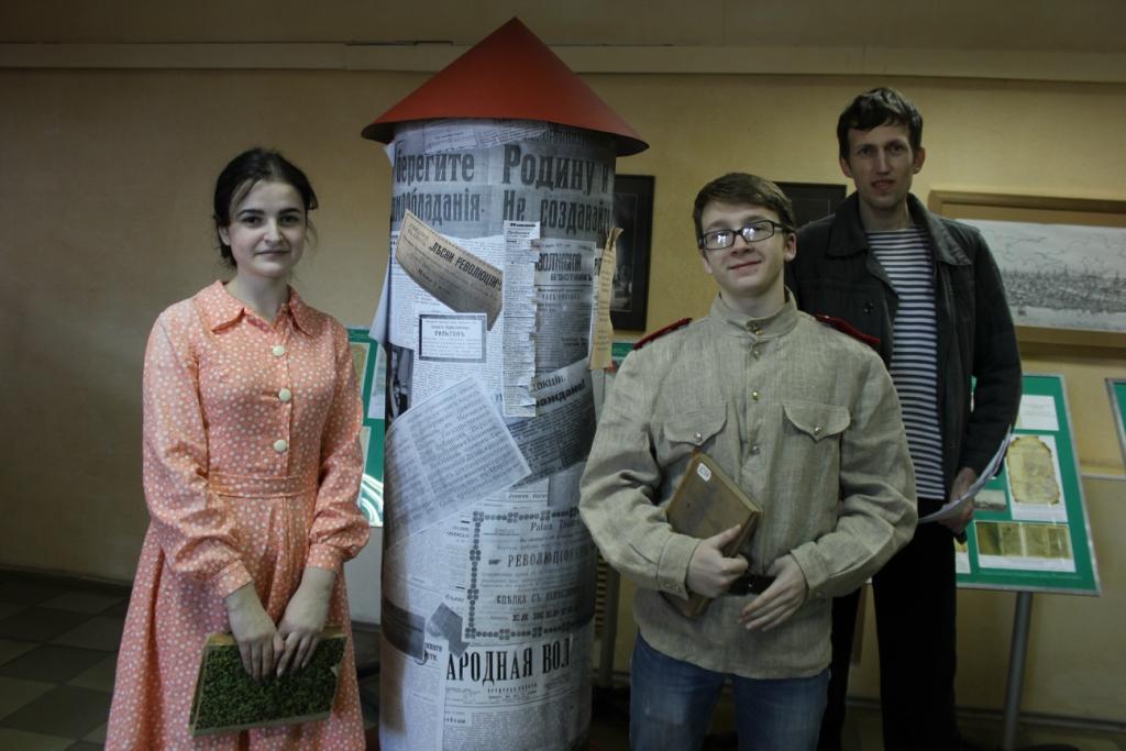 Выставка Кострома в 1917 г. У тумбы.JPG