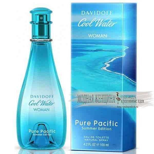 Davidoff-Cool-Water-Pure-Pacific-Woman-Русалка.-Водные-запахи.jpg