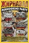 03.12.16 Жирнавал: Pornogrind Party
