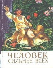 Издание 1986 года.jpeg