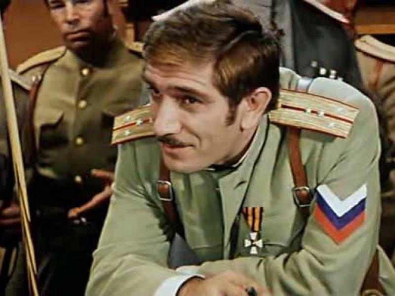 «Неуловимые мстители» (1966) премьера 1967.jpg