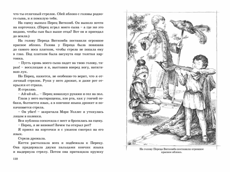 1368_KVV_Vospominania am-shkolnika_192_RL-page-056.jpg