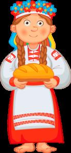 хлебом и солью