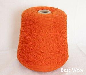 col. Orange (Оранжевый)