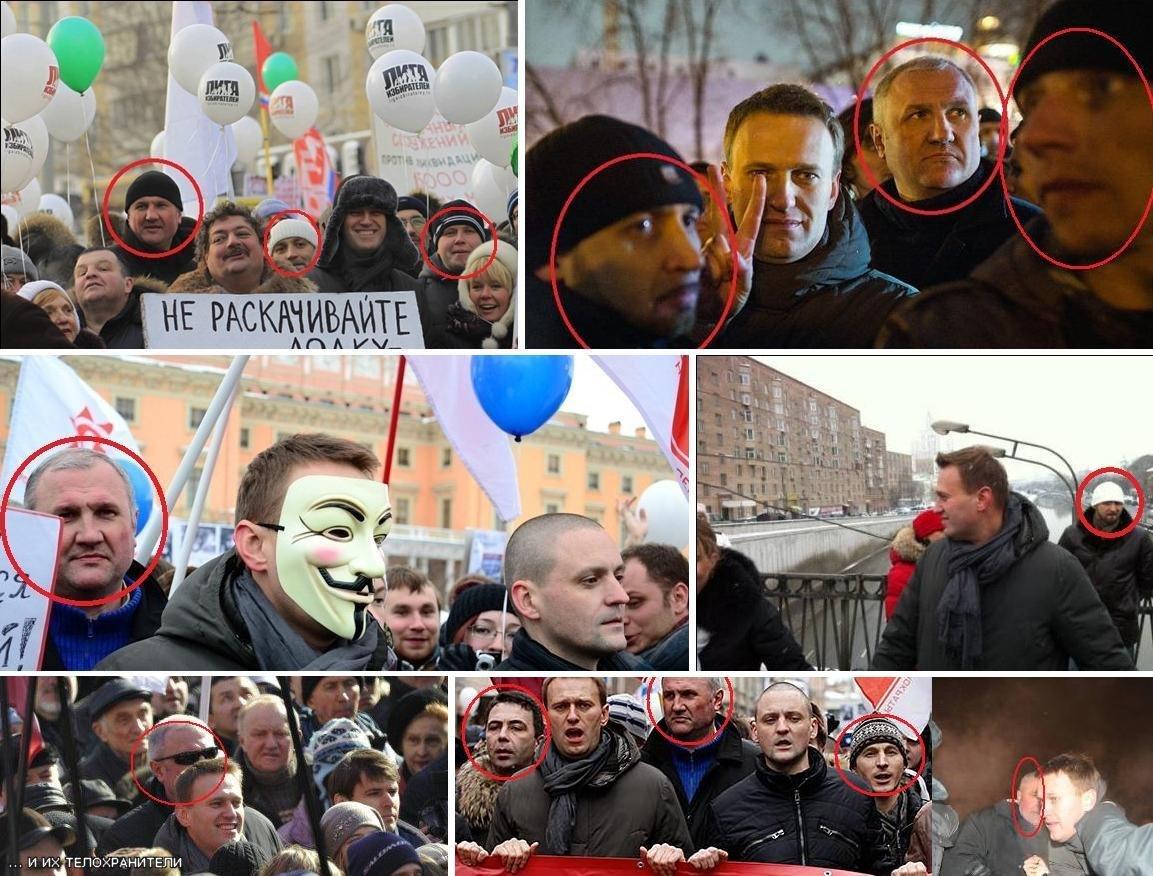 Охранники Навального Навальный с охраной