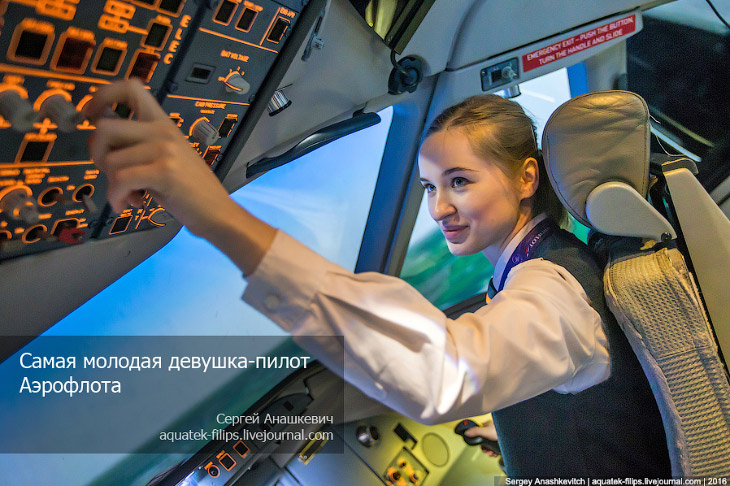 Фотографии и текст Сергея Анашкевича   Аэропорт Шереметьево, утро. На встречу мы приехали пр