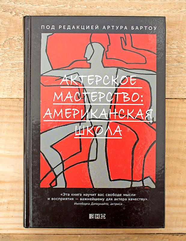чай-stdalfour-iherb-edgardio-chilini-kenya-книги-об-актреском-мастерстве-отзыв-скидка6.jpg