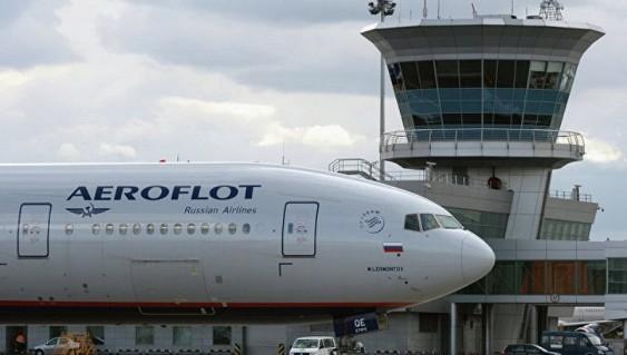 «Аэрофлот» отменил рейс из столицы вКазань на3ноября