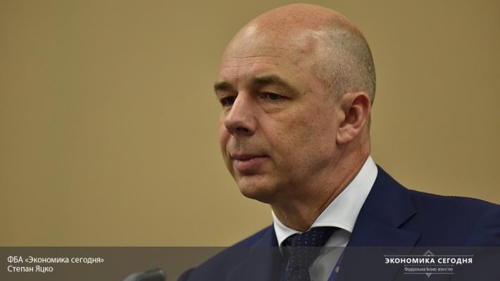 Силуанов попросил Францию уладить вопрос долга Украины передРФ