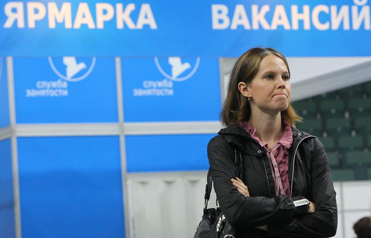 Безработица в Российской Федерации останется высокой— МОТ