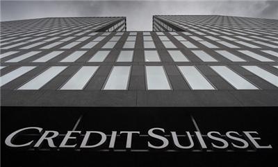 Credit Suisse выплатит $5,3 млрд заурегулирование претензий состороны Соединенных Штатов Америки