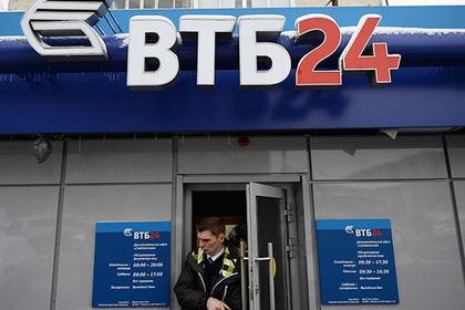 ВТБ вперспективе ждет укрепления рубля на10% — Костин