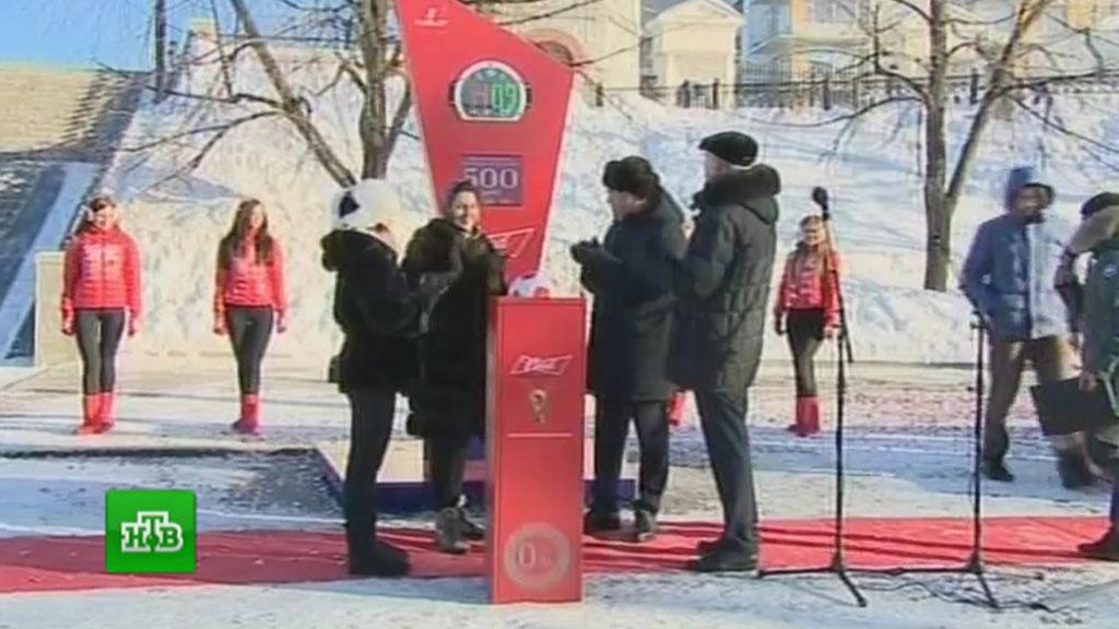 ВКалининграде запущены часы обратного отсчета доЧМ