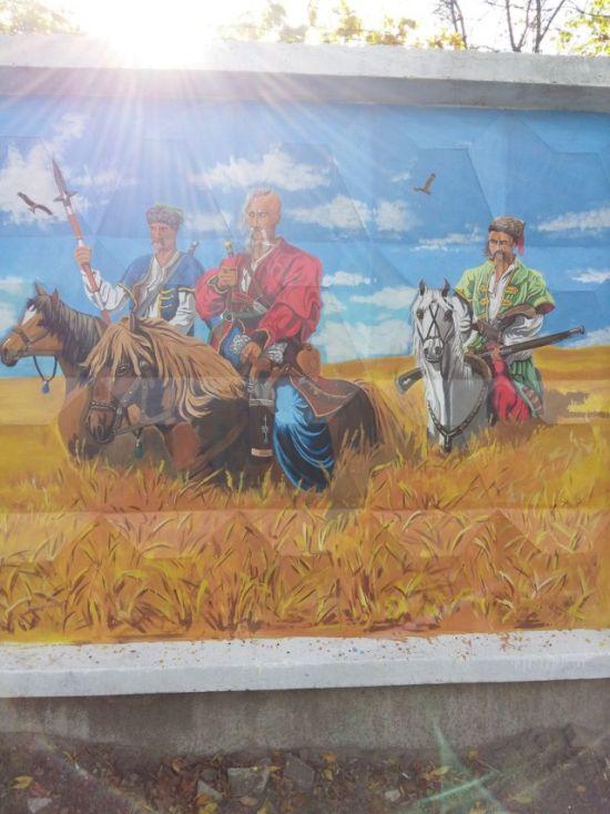 Стрит-арт на заборе воинской части