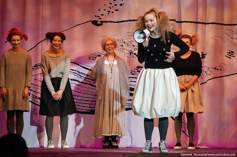СтихоВаренье. Театр Ермоловой. 04.02.17.40..jpg