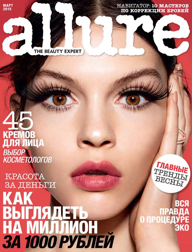 Kate Bogucharskaia for Allure Russia by Jason Kim (6 pics)