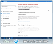 Windows 10 Professional by D1mka (x86) (Rus) [18/12/2016]