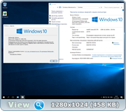 Windows 10 Version 1607 with Update [14393.576] (x86-x64) AIO [32in1] adguard (v16.12.19)