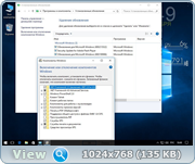Windows 10 Pro 14393.577 x86/x64 Lite v.22 by naifle (Ru)