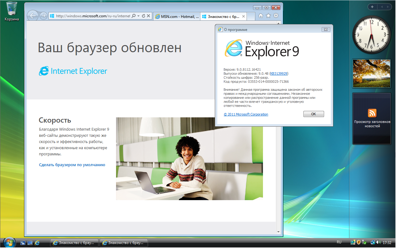 windows vista download iso 64 bit