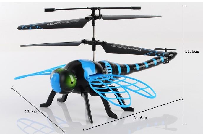 Стрекоза вертолёт S700 с беспроводным пультом дистанционного управления