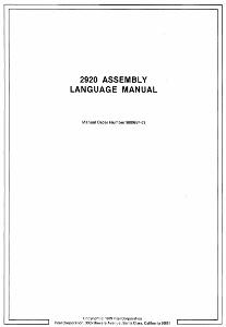 service - Тех. документация, описания, схемы, разное. Intel 0_18fb60_beca2b08_orig