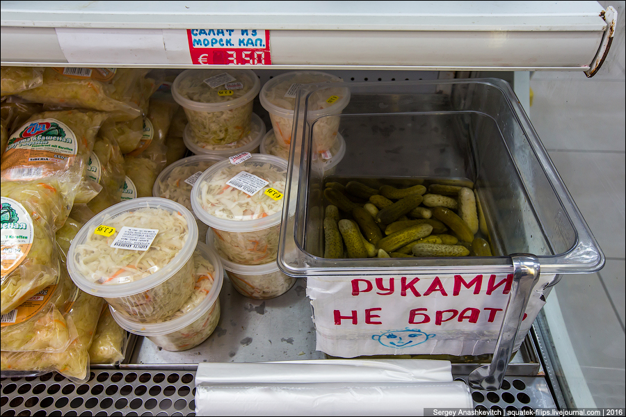 Русские продукты на Кипре