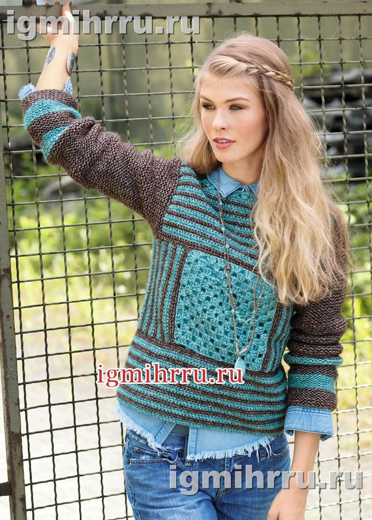Двухцветный пуловер с большим квадратным мотивом. Вязание спицами и крючком