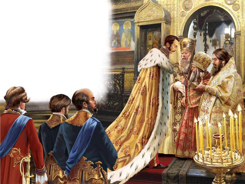 Коронование Александра II.jpg