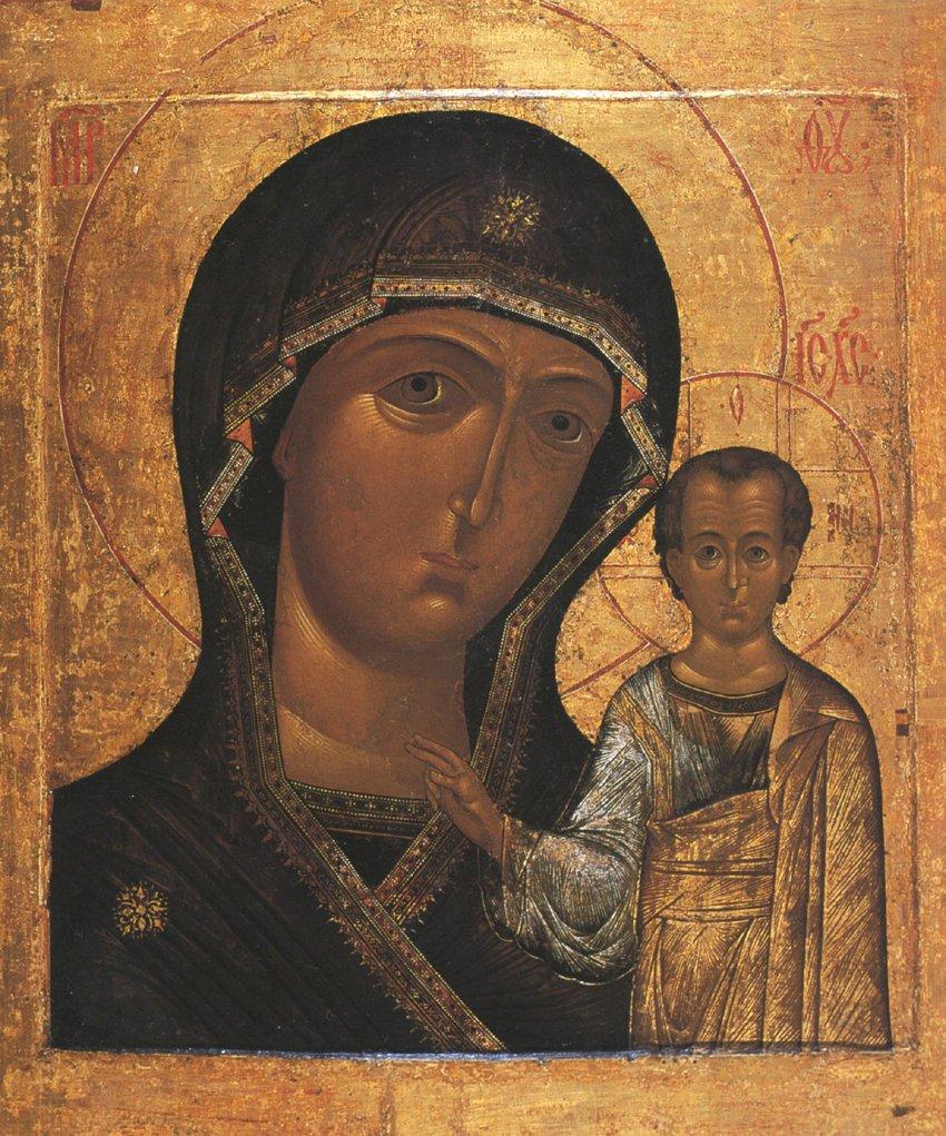 Казанская икона Пресвятой Божией Матери.jpg