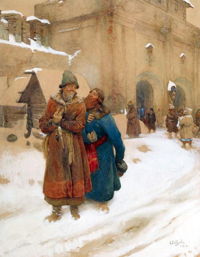 Подъячий, 1912 год.jpg