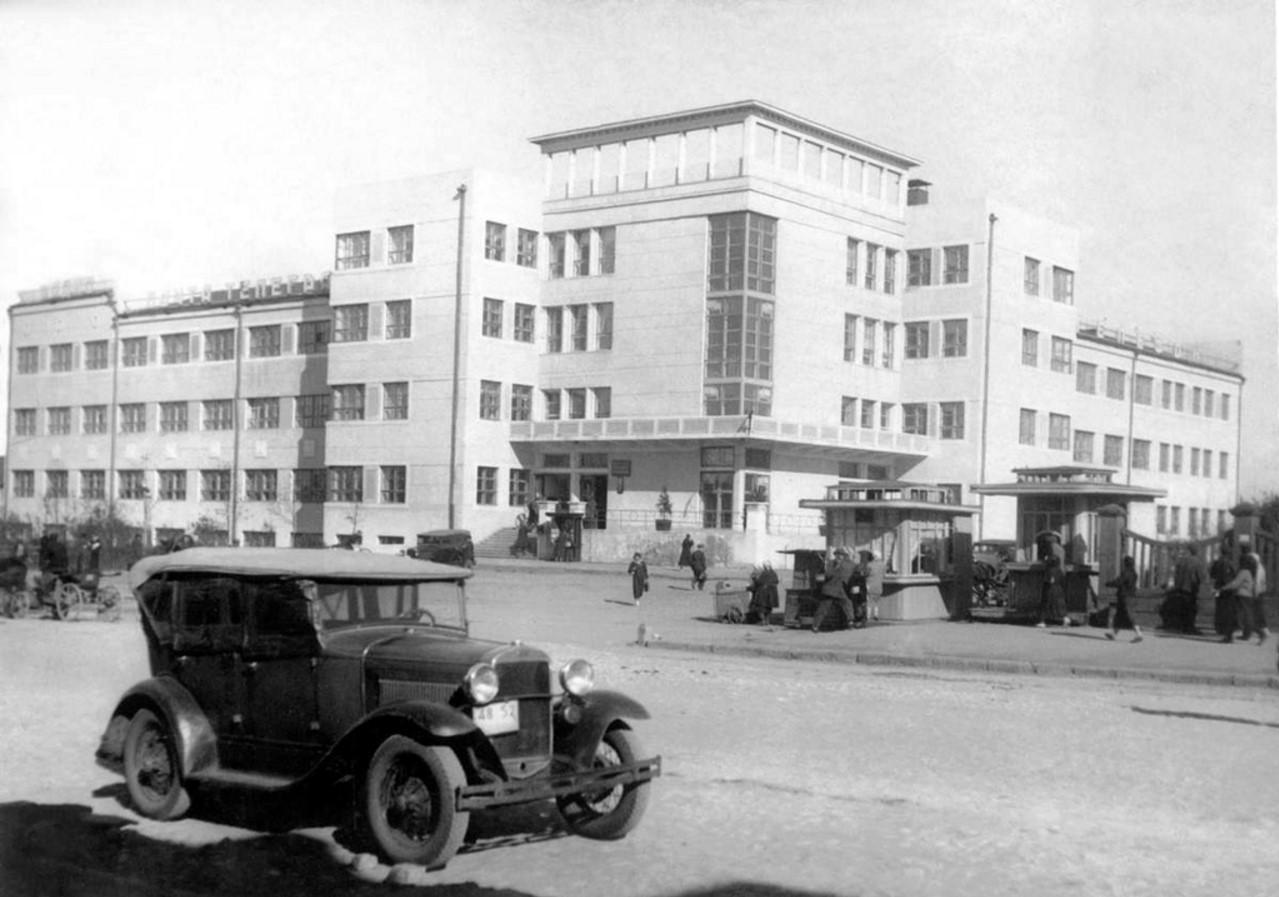Челябинск. Главный почтамт на улице Кирова. 1936