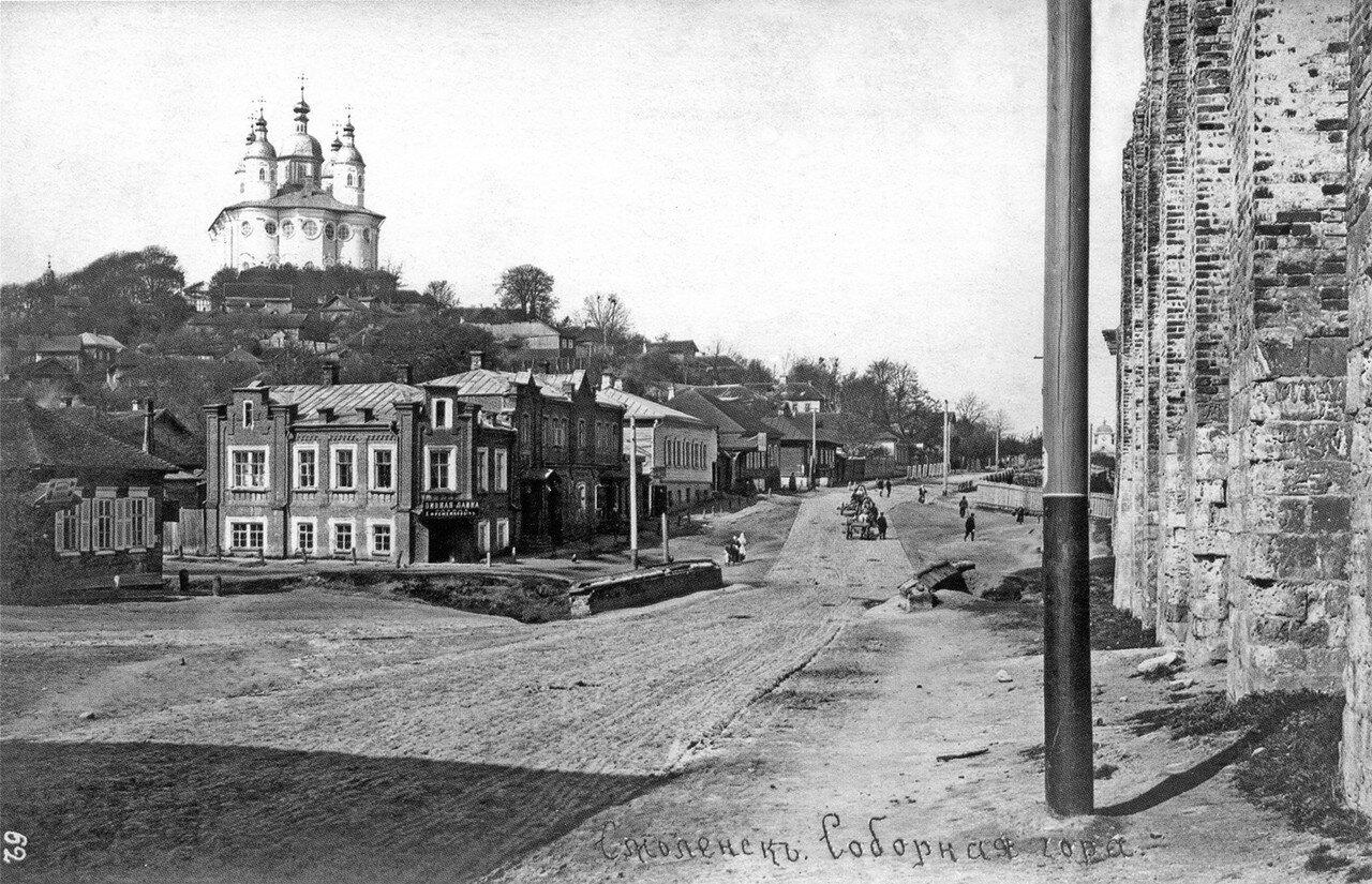 Армянская улица и Соборная гора. 1900-е