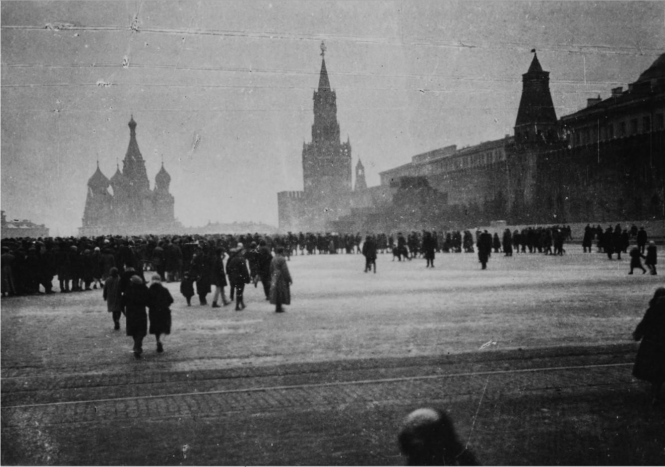 Красная площадь (1929)