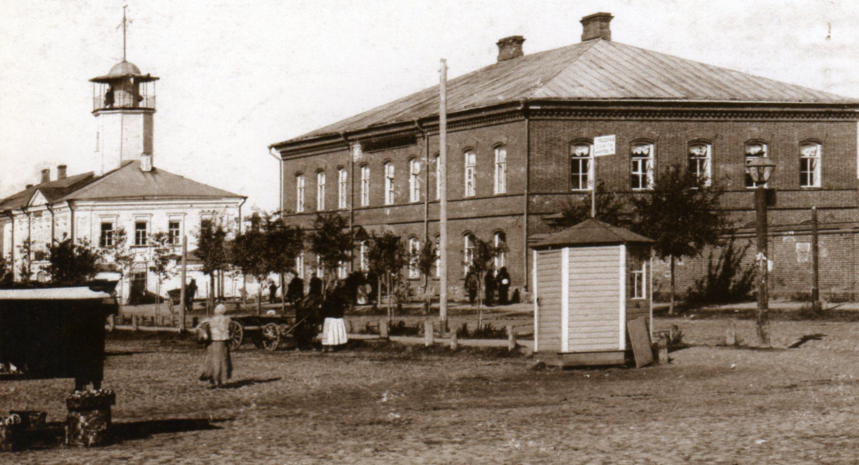 Здание городской управы и реальное училище