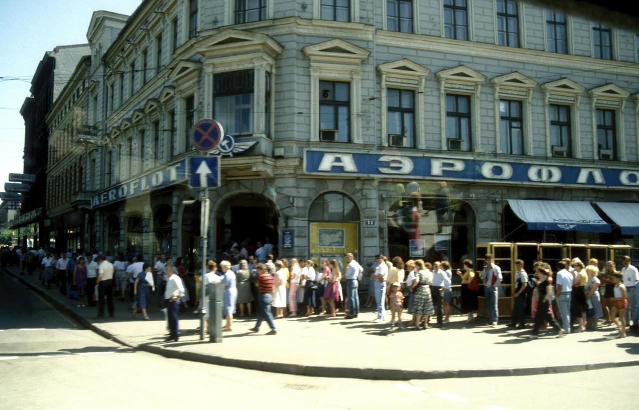 1991. Москва. Очередь за билетами