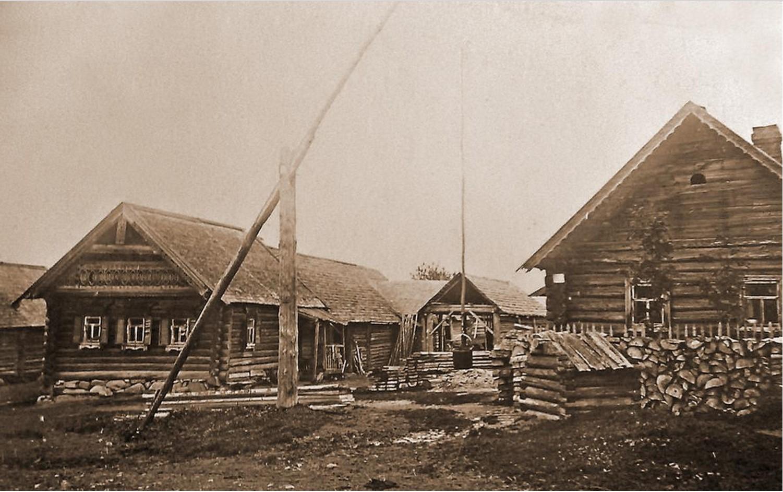 Коприно. Крестьянские дома