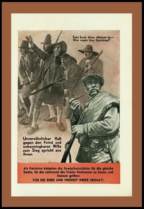 «Красная звезда», 13 декабря 1942 года, советские партизаны