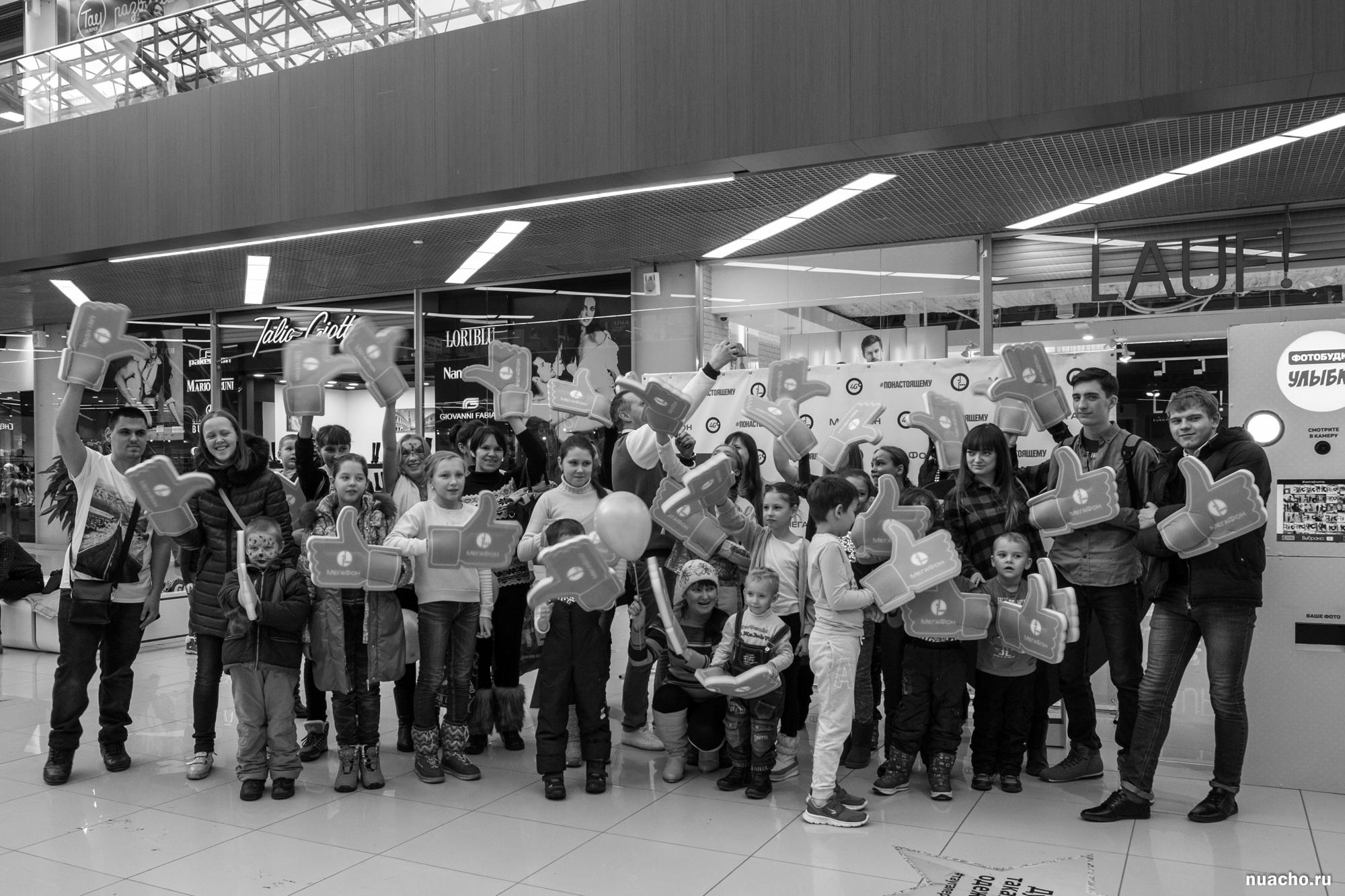 4G праздник Мегафона в Тау Галерее фото 52