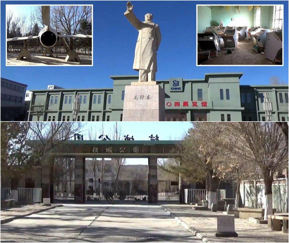 Радиоактивный город '404', где Китай проводил испытания ядерной бомбы во времена холодной войны